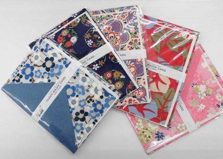 友禅和紙カード (2)