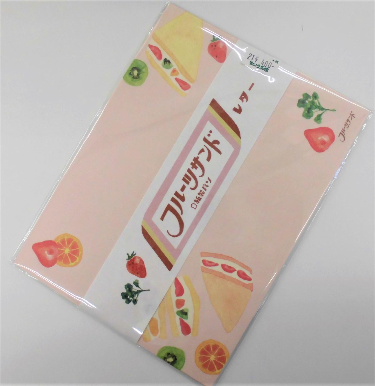 紙製ぱん (6)