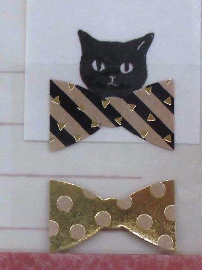 黒猫だより (3)