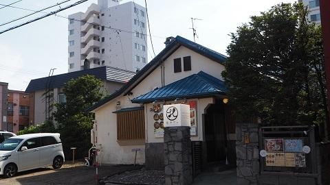 札幌市 北カフェ