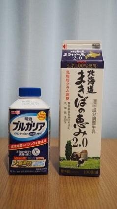 ヨーグルトメーカー (アイリスオーヤマ KYM-013)