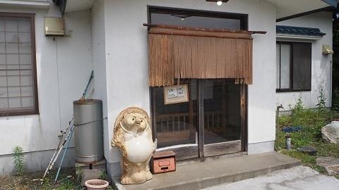成吉 (ジンキチ)