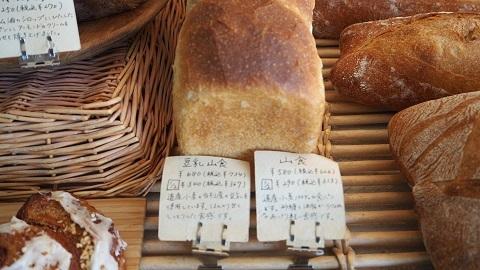 パン屋 きみかげ