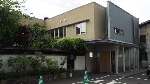 札幌市 東家寿楽
