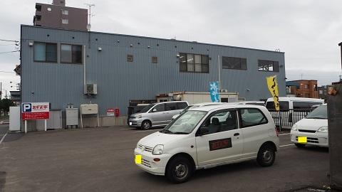 札幌市 あずま亭