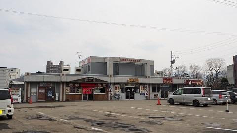 ひぐま さっぽろラーメン屋台 中央市場店