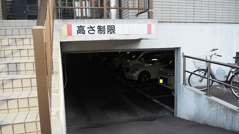 札幌市豊平区の銭湯 東豊湯
