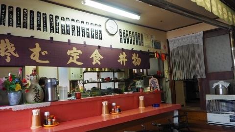 札幌市 大和屋食堂