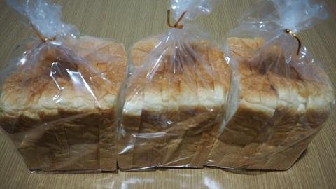 パン工房 ひだまり