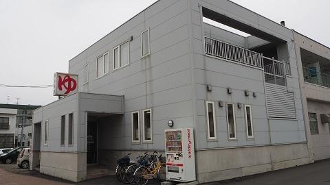 札幌市西区の銭湯 琴似温泉