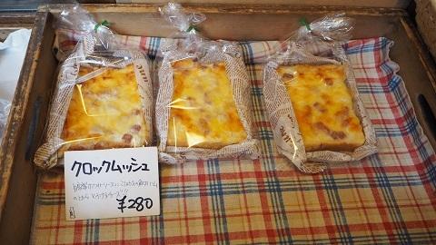 Miyanomori Bread 117 (ミヤノモリブレッド)