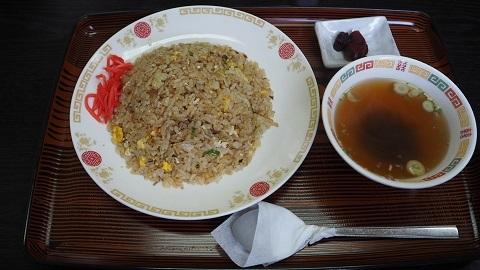 札幌市 味の万雷 (あじのばんらい)