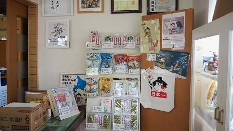 夕張郡栗山町 谷田製菓☆きびだんご