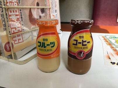 札幌市中央区の銭湯 さつき湯