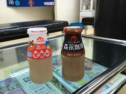 札幌市西区の銭湯文の湯
