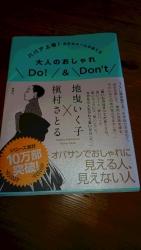 DSC_2510.jpg