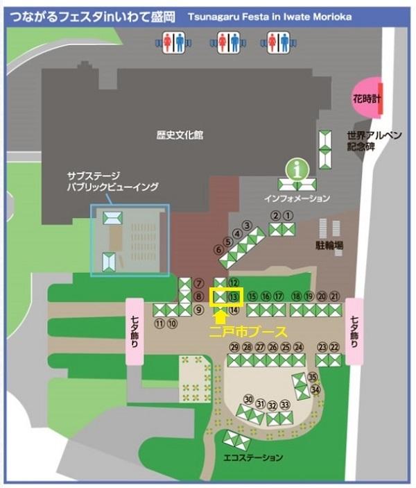 サブ会場MAP