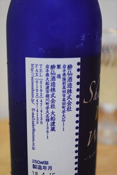 DSC_7049.jpg