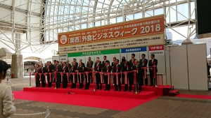 外食ビジネスウイーク2018大阪_開会式の模様