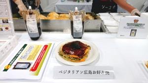 オタフク・2018活力フェア『お好み焼き提案会_ベジタブルお好み焼き