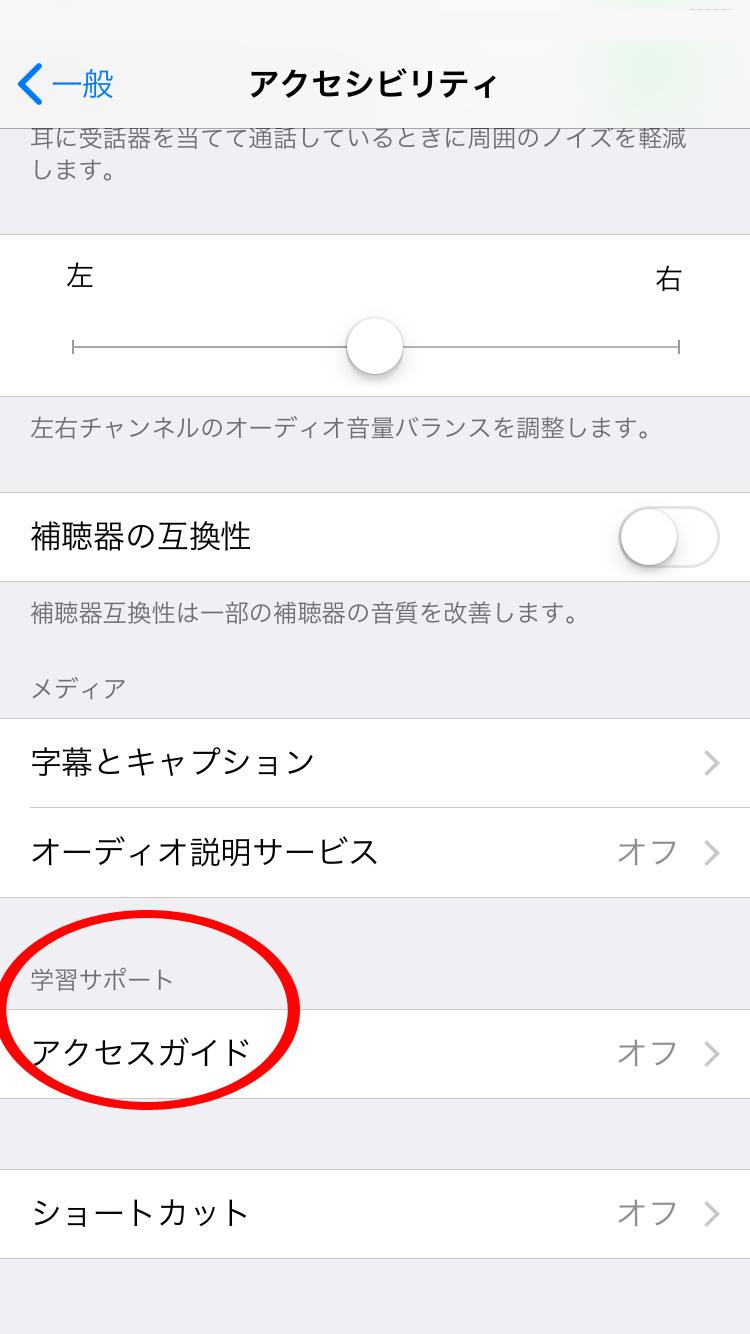 アクセス制限4