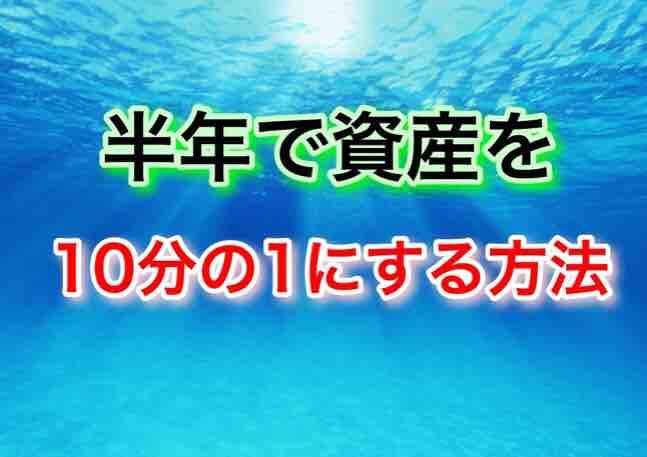 fc2blog_2018061700240878c.jpg
