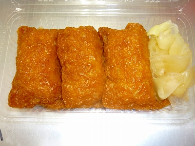 s-いなり寿司