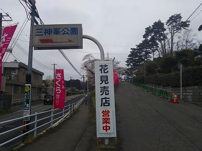 s-DSC_0008.jpg