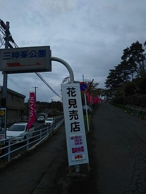 s-DSC_0165.jpg