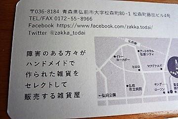 sDSC_1266.jpg