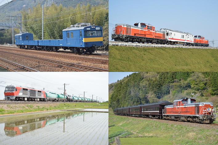 DSC_2626 2018年 鉄道画像①