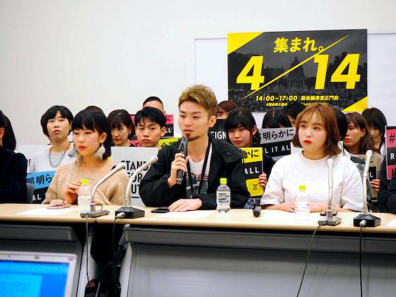 SFT 奥田愛基 SEALDs 未来のための公共 パヨク ReDEMOS T-nsSOWL 偏差値28 負神 逆神 SASPL アップデート