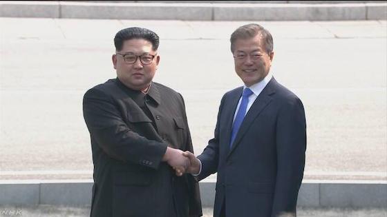 北朝鮮 韓国 文在寅 金正恩 南北首脳会談