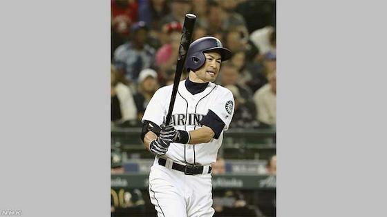 イチロー マリナーズ MLB