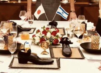 靴 ネタニヤフ首相 夕食会 イスラエル
