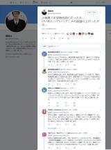 小林遼 偽アカウント マスコミ 釣り