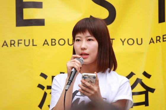 SFT 馬場ゆきの SEALDs 未来のための公共 パヨク ReDEMOS T-nsSOWL 偏差値28 負神 逆神 SASPL アップデート