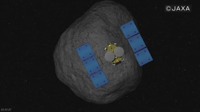 はやぶさ2 JAXA リュウグウ 小惑星 探査機