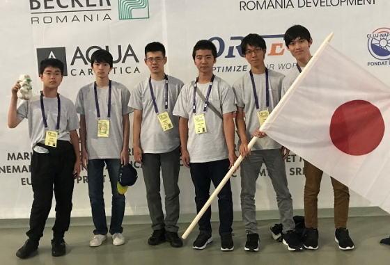 国際数学オリンピック 数学 高校生