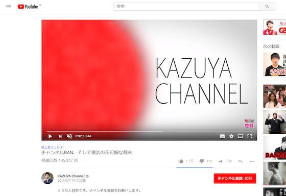 KAZUYA 香山リカ 逆法則