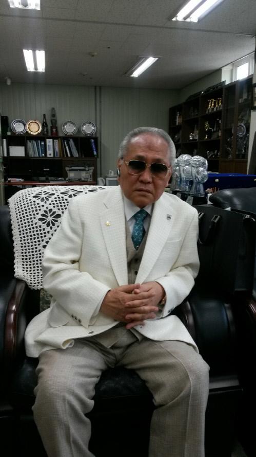 山根明 日本ボクシング協会 在日