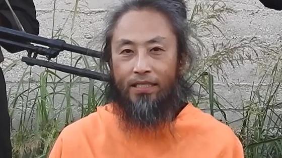 安田純平 プロ人質 IS ジャーナリスト 自己責任 朝日新聞 ウマル 香山リカ