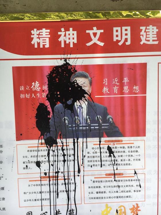 中国 共産党 習近平