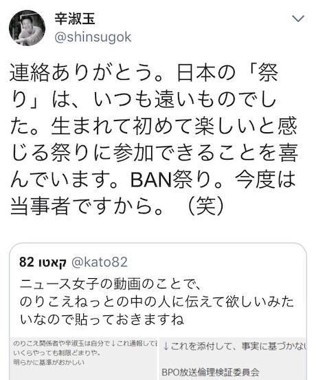 のりこえねっと 辛淑玉 東京MX ニュース女子 DHC 長谷川幸洋