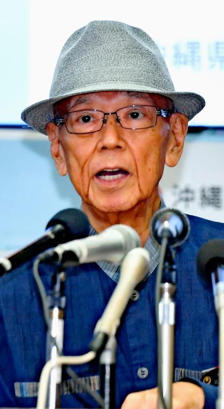 翁長雄志 沖縄 膵臓癌 知事