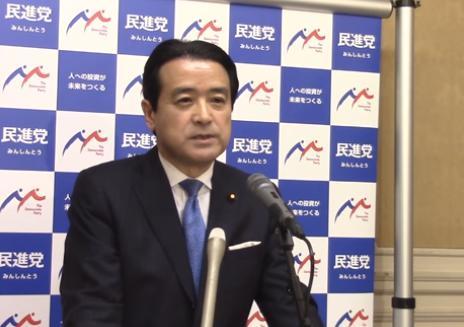 江田憲司議員、森友報道のリーク元が「大阪地検の女性特捜部長」とバラしてしまった件について釈明 「捜査へのエールを込めて言及した。前回『リーク』と言ったのは気のせい」
