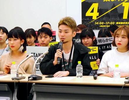 元SEALDs・奥田愛基、新団体「Stand For Truth (SFT)」を立ち上げる … 「官邸前で約一カ月間抗議してきた。国民主権の国です。安倍さんに辞めて欲しいと思う人はぜひ国会前に」
