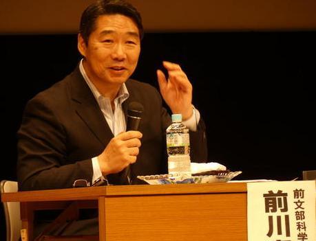 前川喜平・前文科事務次官(63)、講演にて「安倍首相は『首相案件』と言っていると思う。役人は明白な意思表示がないとああいう文書はつくれないと思う」