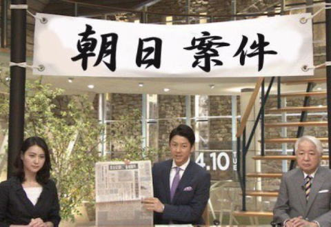 セクハラ次官に1年間女性記者を送り続けたテレビ朝日、財務省に抗議へ 「我が社の社員を傷つけた福田事務次官による 数々の行為について正式に抗議する」