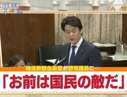 民進党の小西洋之参院議員、幹部自衛官から「国民の敵」と暴言を浴びたことに関し「小野寺防衛相や統合幕僚長をクビにしないと将来日本で自衛隊のクーデターが起きる」